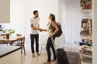 Каучсёрфинг (Couchsurfing). Туризм и отдых по обмену