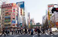 Акихабара — электронный город Японии