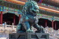Топ-7 удивительных мест Китая (Top-7 amazing places in China)