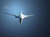 Ту-160 (Blackjack) — крупнейший в мире бомбардировщик