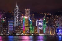 Гонконг жемчужина Китая