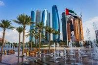 Абу-Даби – Арабский взгляд на будущее
