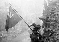День Победы в Великой Отечественной войне: 8 мая 1945