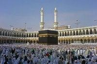 Мекка — священный город мусульман