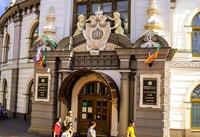 Национальный музей Республик Башкортостан