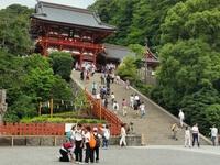 Камакура: древний японский городок