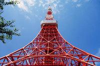 Токио Тауэр камера онлайн (Tokyo Tower Live Camera)