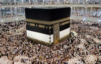 Хадж великое паломничество мусульман