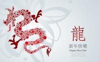 Символ 2012 года – Черный Дракон