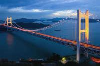 Сэто-Охаси: самый длинный автомобильно-железнодорожный подвесной мост