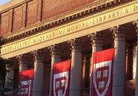 Библиотека Гарвардского университета