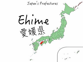 Описание префектуры Эхиме