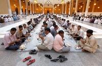 Рамадан начало