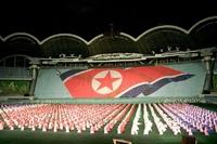 Стадион Первого Мая: самый большой в мире стадион