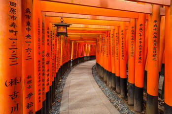 Храм Фусими Инари (Fushimi Inari Shrine)