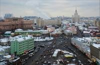 Веб камера онлайн Таганская площадь (Москва)