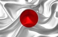 Гимн Японии