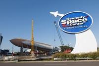 Космический центр Кеннеди (Space center Kennedy)