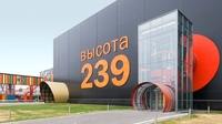 Челябинский трубопрокатный завод (Высота 239)
