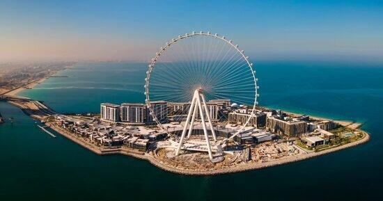 Ain Dubai: самое высокое колесо обозрения в мире (2021)
