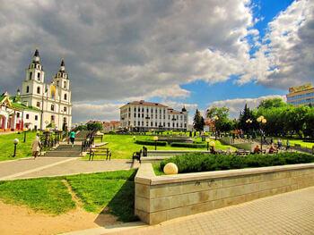 Отдых в Минске 2021