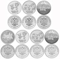 Монета 25 рублей: Олимпиада Сочи-2014