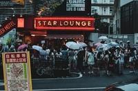 Район Сибуя — центр ночной жизни Токио