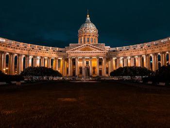 Увлекательные поездки выходного дня из Москвы на автобусе