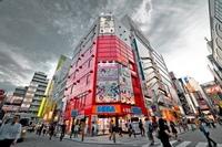 Акихабара Веб камера онлайн (Akihabara web cam online, Japan)
